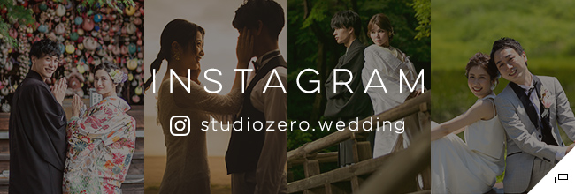 studiozero Instagram